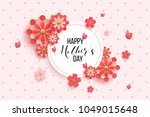happy mother's day layout... | Shutterstock .eps vector #1049015648