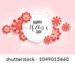 happy mother's day layout... | Shutterstock .eps vector #1049015660
