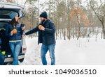 friends travel in winter.... | Shutterstock . vector #1049036510