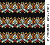 ikat geometric folklore... | Shutterstock .eps vector #1049054846