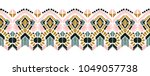 Ikat geometric folklore ornament. Tribal ethnic vector texture. Seamless striped  pattern in Aztec style. Figure tribal  embroidery. Indian, Scandinavian, Gypsy, Mexican, folk pattern.  | Shutterstock vector #1049057738