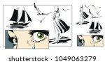 stock illustration. people in...   Shutterstock .eps vector #1049063279