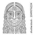 hand drawn vector illustration... | Shutterstock .eps vector #1049076224