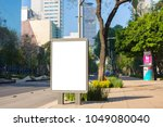 reforma avenue add  at noon | Shutterstock . vector #1049080040