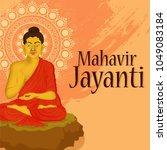 mahavir jayanti   29 march   | Shutterstock .eps vector #1049083184