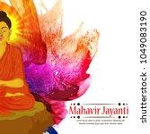 mahavir jayanti   29 march   | Shutterstock .eps vector #1049083190