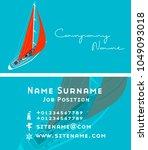 yacht club business card design ... | Shutterstock .eps vector #1049093018