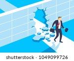 businessmen break barriers with ... | Shutterstock .eps vector #1049099726