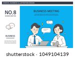 business situation illustration | Shutterstock .eps vector #1049104139