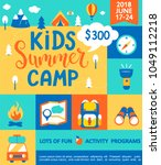 Flyer For The Kids Summer Camp...