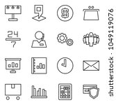 flat vector icon set  ... | Shutterstock .eps vector #1049119076