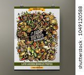 cartoon vector hand drawn... | Shutterstock .eps vector #1049120588