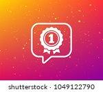 award medal icon. winner emblem ... | Shutterstock .eps vector #1049122790