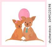vector flat illustration. cute...   Shutterstock .eps vector #1049123198