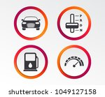 transport icons. car tachometer ... | Shutterstock .eps vector #1049127158