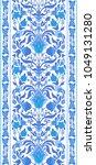 blue ans white islamic ornament.... | Shutterstock .eps vector #1049131280