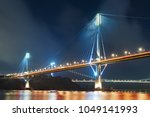 ting kau bridge and tsing ma... | Shutterstock . vector #1049141993