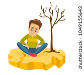 young frustrated caucasian... | Shutterstock .eps vector #1049155643