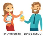 young caucasian white real... | Shutterstock .eps vector #1049156570