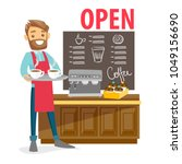 young caucasian white barista... | Shutterstock .eps vector #1049156690
