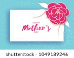happy mother's day. pink floral ... | Shutterstock . vector #1049189246
