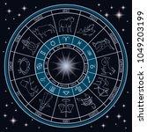 horoscope circle with zodiac...   Shutterstock .eps vector #1049203199
