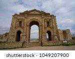 arch of hadrian jerash  jordan | Shutterstock . vector #1049207900