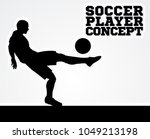 stylised a soccer football... | Shutterstock .eps vector #1049213198