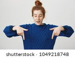 look what we have there. studio ... | Shutterstock . vector #1049218748
