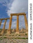 macellum in jerash  jordan | Shutterstock . vector #1049223410