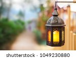 old vintage lantern or classic... | Shutterstock . vector #1049230880