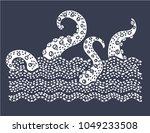 vector cartoon illustration of... | Shutterstock .eps vector #1049233508