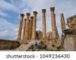 a man looking temple of artemis ... | Shutterstock . vector #1049236430