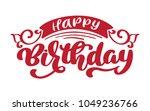 happy birthday hand drawn text...   Shutterstock .eps vector #1049236766