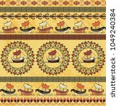 seamless pattern with ancient... | Shutterstock .eps vector #1049240384