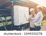 engineer and technician... | Shutterstock . vector #1049253278