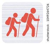 hiking icon illustration... | Shutterstock .eps vector #1049264726