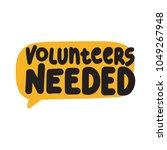 volunteers needed. vector hand... | Shutterstock .eps vector #1049267948