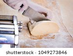 process of production of fresh... | Shutterstock . vector #1049273846