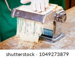 process of production of  pasta.... | Shutterstock . vector #1049273879