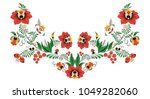 stock vector flowers and leaf... | Shutterstock .eps vector #1049282060