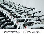 modern bicycles rental shop. | Shutterstock . vector #1049293700