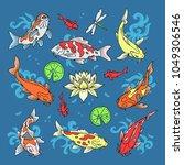 koi fish vector illustration... | Shutterstock .eps vector #1049306546