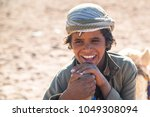 hurghada  egypt   april 16 ... | Shutterstock . vector #1049308094