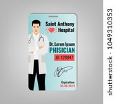doctors id card with hospital...   Shutterstock .eps vector #1049310353