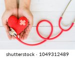 world health day  healthcare... | Shutterstock . vector #1049312489