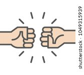 fist bump icon. two fists... | Shutterstock .eps vector #1049315939
