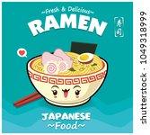 vintage japanese food poster... | Shutterstock .eps vector #1049318999