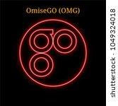 red neon omisego  omg ...   Shutterstock .eps vector #1049324018