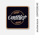 coaster for beerl with hand... | Shutterstock .eps vector #1049328140